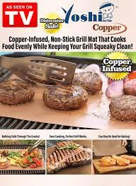 Yoshi Copper Grill & Bake Mats