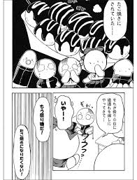 漫画イラストを本格的に学べる通信制高校北海道芸術高等学校