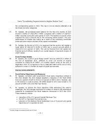 AccraReport.com Ghana Budget 2016 - Budget statement and economic pol…