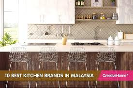 best kitchen brands kitchen appliances brands in stan photo design best kitchen brands