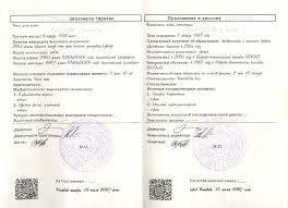 Формы дипломов вуз Архив Портал аспирантов