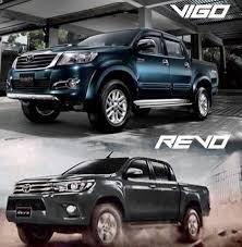 new car 2016 thailandToyota Hilux Revo  Toyota Hilux Revo New Model 2016 and 2015