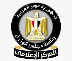 رئاسة مجلس الوزراء المصري