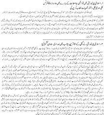 Admission essay writing urdu language   thejudgereport    web fc  com  Essay writing topics urdu language Water For Elephants Essay Essay Writing Topics In Urdu Language besteessayarbeit