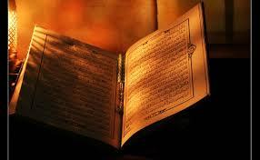 رؤية أنك تفتح المصحف على منبر المسجد في المنام تؤول إلى الخير الذي سوف يحصل عليه أنه سوف يسود على جماعة. تفسير القران في المنام للامام الصادق موسوعة