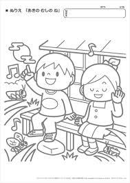 ぬりえ 秋の季節行事 2幼児教材知育プリントちびむすドリル