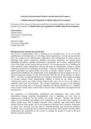 essay questions sample pmp