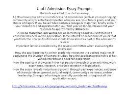 College Prompt Essays Uw System Essay Prompts Salud Ilunion Com