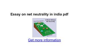 essay on net neutrality in pdf google docs