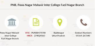 Pnb Pawa Nagar Mahavir Inter College Fazil Nagar Ifsc Code
