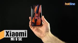 <b>Xiaomi Mi</b> 9 SE — обзор смартфона - YouTube