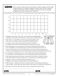 following directions worksheet middle school - Google Search ...