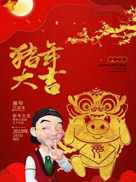 สุขสันต์วันตรุษจีน hashtag on Twitter
