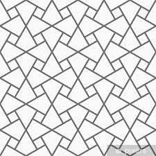Arabic Pattern Vector Seamless Arabic Pattern Wall Mural Vinyl