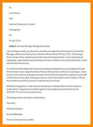 Writing A Resignation Letter 6 How To Write Resignation Letter To ...