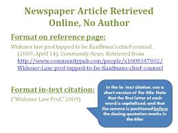 writing introductions for citing newspaper articles online citing newspaper articles online