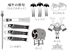 日本語語学教材季節のイラストモノクロ Yukik Illust
