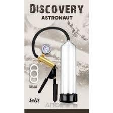 Lola Toys <b>Discovery Astronaut</b>: Купить в Махачкале - Сравнить ...