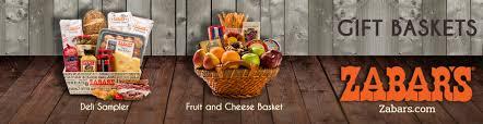 zabar s gift basket subscription nyc