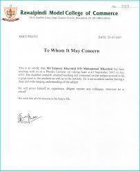 Financial Statement Certification Letter Sample Lv Crelegant Com
