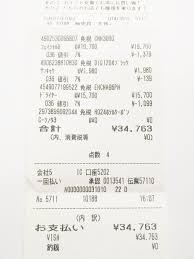 日本橋東京散步地圖bic Camera有樂町電器購買丸之內35樓免費景觀