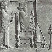 Darius I and Xerxes I giving audience. Stone relief from Persepolis....    Download Scientific Diagram