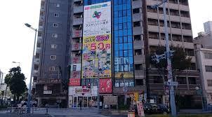 Animation Studios The Animation Studios Of Osaka Sakuga Blog