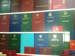 Папки для дипломных работ проектов выпускных квалификационных  Папки для дипломных работ проектов выпускных квалификационных работ магистерских диссертаций и пр в Санкт Петербурге