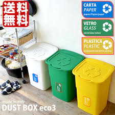 large trash can with lid. Beautiful Can Trash Bin Eco 3 Eco3 Sensible Made In Italy Trash Lid With Large  Garbage Dust Box BOX 45 Little Gomi Can And Large Can With Lid T