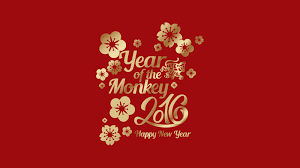 Chinese New Year Card Asiatique Design Lunar New Year Card 2016 2res