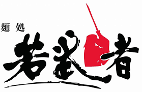 「福島鶏白湯 麺や 若武者」の画像検索結果