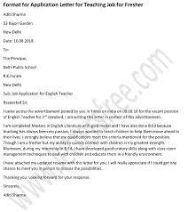 application letter for teacher job for