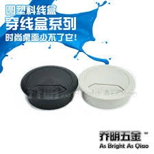 Get Quotations  Qiaoming computer tables line the hole cover to go box  line hole threading hole cover furniture