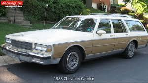 1983 Chevrolet Caprice - YouTube