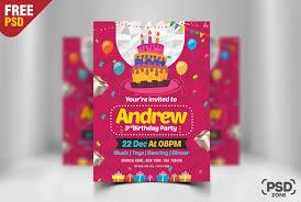 Download Birthday Invitation Card Design 029 Birthday Invitation Card Design Free Psd Flyer Templates