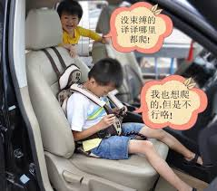 car seat strap covers safety 2018 baby car seat comfortable cushion booster child kid safety of