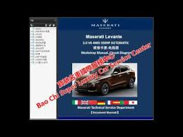 maserati granturismo mc stradale m workshop manual service maserati granturismo mc stradale m145 workshop manual service manual wiring diagram