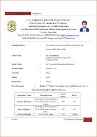 Teaching Resume Template Mathher Sample Format Free Download Word