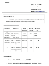 Career Objectives For Resume For Engineer Free Simple Fresher Resume