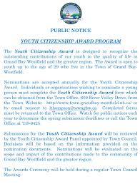Grand Bay Westfield Youth Citizenship Award