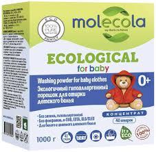 Molecola <b>Гипоалпергенный порошок</b> для стирки детского белья ...