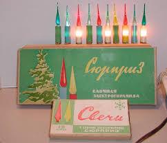 Ebay Vintage Christmas Bubble Lights Vintage Russian Soviet Christmas Bubble Lights Christmas