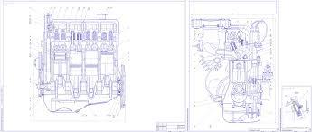 Курсовые и дипломные работы автомобили расчет устройство  Чертежи Двигатель 2106 с гидрокомпенсатором