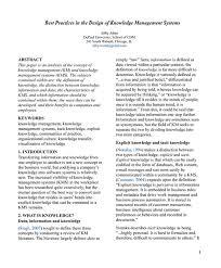what is cognitive psychology essay nonfiction