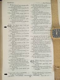 return ministries prayer watches of many who have heard the call from god to intercede for have been sleeping and need to be awakened so they become diligent watchmen