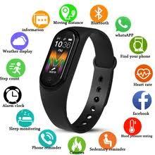 anmino <b>m5 smart watch</b>
