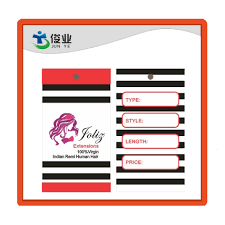 Supplier Design China Dongguan Supplier Custom Design Printing Hang Tag For