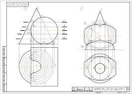 УГНТУ Начертательная геометрия КГР №2 Лист 9 Пересечение поверхностей
