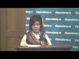 Бурхатовна бесплатно видео поиск на Главное Видео рф Защита диссертации Вардак Спожмай