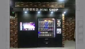 Vending Machine Shop Fascinating Large Format Vending Machines Custom Vending Machine Design And